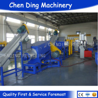 the best selling pp/pe plastic film recycling machine