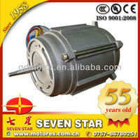 Long Life Small Low RPM dc Motor