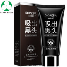 tender smooth bamboo charcoal cleansing blackheads face mask easy peeling off