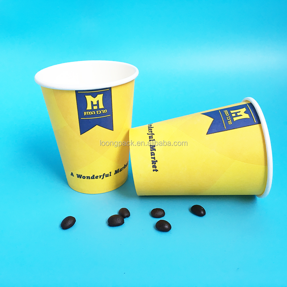 logo print coffee paper cups coffee paper cup fans for cup making machine