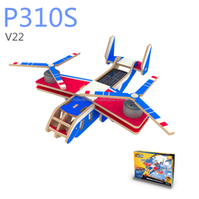 DIY solar toy wooden 3D puzzle Plane for children - V22