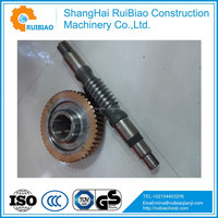 top quality right hand worm gear