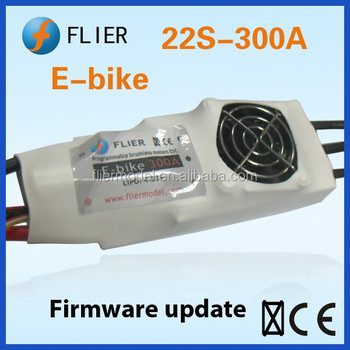 Ebike power pack 400 Ebike 300A conversion kit Control brushless motor