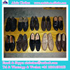 2015 Wholesale Used Shoes For Sale