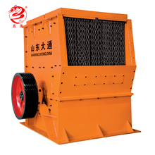 Mini stone crusher lab hammer crusher