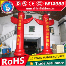 China Shanghai inflatable arch for advertising , wedding, sports on sale