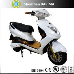China best quality 20in/52cm cheap electric scooter motorcycle
