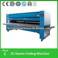 laundry equipment folding machine