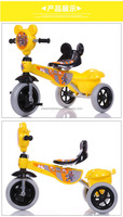 Popular children tricycle kids 3 wheeler pedal car for sale
