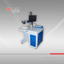 20W fiber laser marking and cutting machine for jewelry