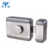 Electric bolt Door with the push bottom function Rim Lock