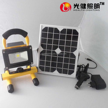 10W Solar Rechargeable portable outdoor led flood light
