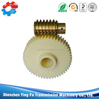 Customized high precision top quality micro Carbon steel,brass,plastic worm gear with best price