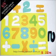Made in Guangzhou High quality fun 3d puzzle / eva puzzle / educational alphabet puzzle toy