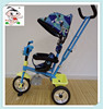 2016pretty and popular tricycle for kids with best quality4 in 1 large rear window and music withcheap pricefor 1-7years old