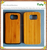 2016 Hot Selling Cell Phone Accessory Customized blank wood bamboo plastic back cover case for Samsung Galaxy iphone
