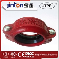 Pipe fittings coupling and connectors rubber flexible coupling