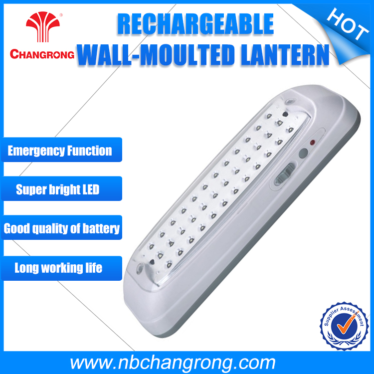 High Quality Rechargeable Led Home Emergency Charging Light