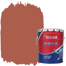 High quality excellent coverage color mixing chart exterior building paint