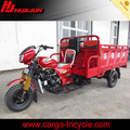 Top quality suitable price 250cc china 3 wheel motorcycle