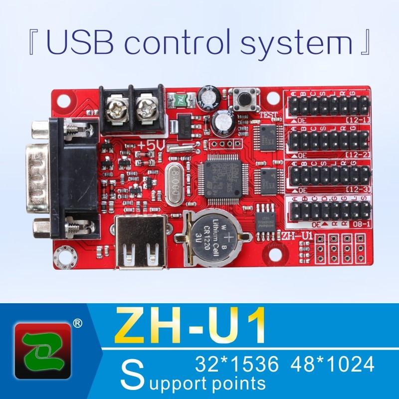Zhonghang outdoor P10 rgb led display screen control card ZH-<strong>U1</strong>