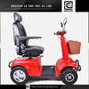 high quality wholesale BRI-S02 yiwu moped three wheel scooter