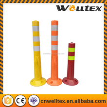 750mm Road Safety PU Flexible Post