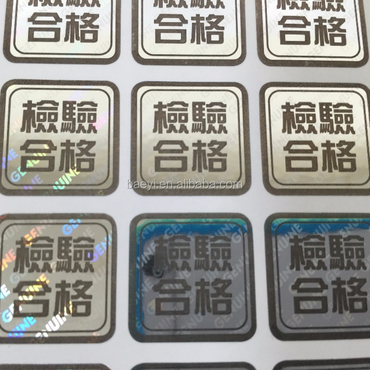Standard size custom security original hologram sticker