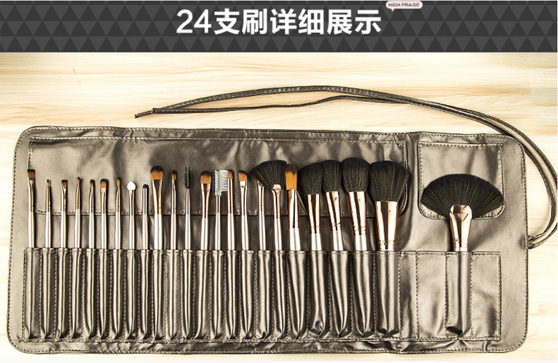 24pcs animal hair makeup brush set custom brush