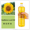 /product-detail/high-quality-malaysia-sunflower-cooking-oil-60079720274.html