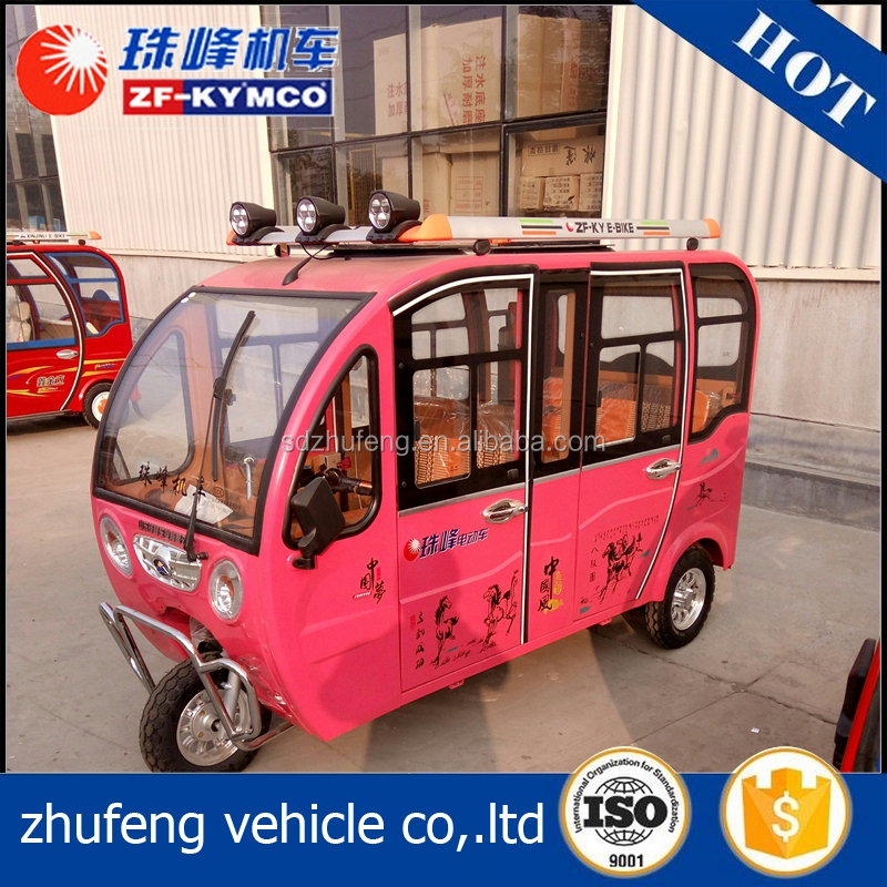 cheap cheap brand new adult small electric tricycle for sale