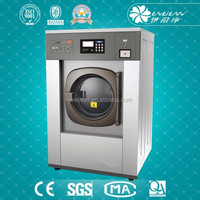 washing machine spare parts, industrial washing machine, coin washing machine commercial