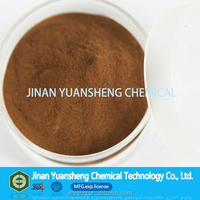 brown color chemical concrete admixture powder sodium lignosulfonate msds