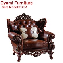 Hot recommend heated elegant sofa small living room