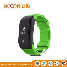 Cheapest Price Customized Heart Rate electronic wristband