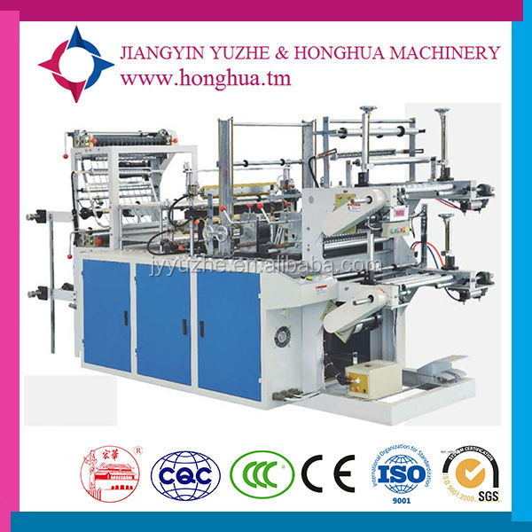 HBD high speed Heat Sealing and Cutting Bag Making Machine plastic polythene bag printing making machine