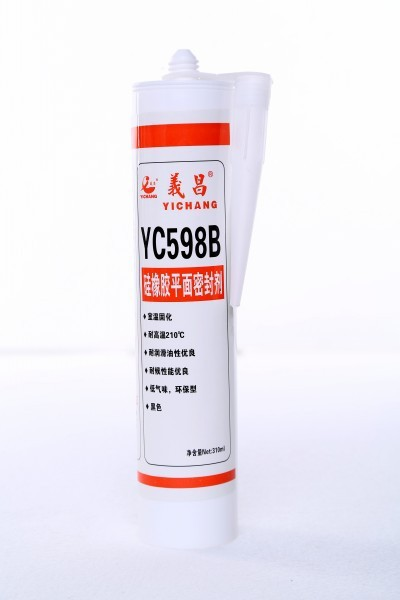RTV silicon sealant for flange