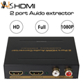 Audio extractor EDID SPDIF RCA analog 5.1 audio 2 way hdmi splitter
