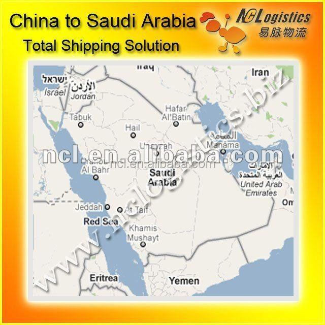 Zhongshang International Shipping Cost To Dammam Saudi Arabia