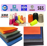 Heat proof and antistatic fabric|Woven fabrics 93/5/2 and 50/50 and 60/40