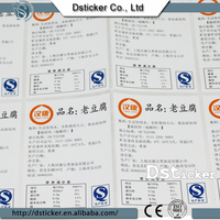 Logo Printed Food Grade Self Adhesive Paper Labels