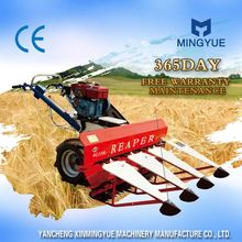 Kenaf Combine Harvester Used 1 Row Sweet Potato Digger For Sale