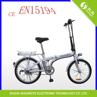 The latest prices china electric bicycle