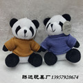 10 cm 2 colors plush panda toy