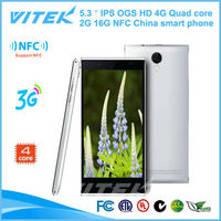 5.3 inch IPS Quad core NFC super slim android smart phone