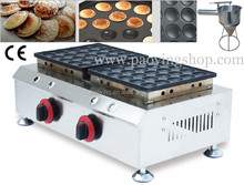 50pcs Dutch Mini Pancakes Commercial Use Non-stick Double-head LPG Gas Poffertjes Machine + Batter Dispenser