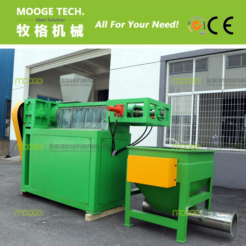 High efficient film squeezing machine dryer