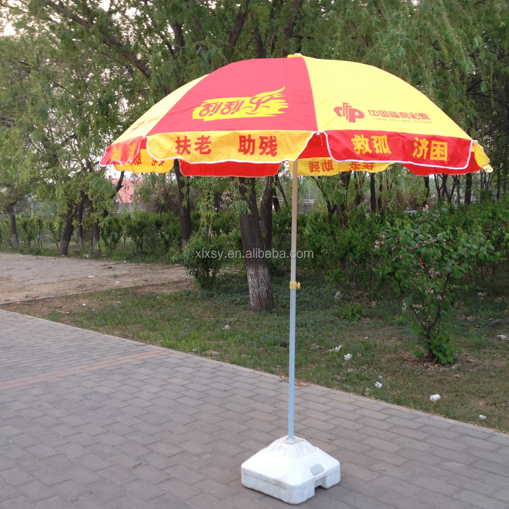 promotion market umbrella advertising shop umbrella