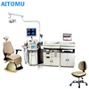 Professional ENT Treatment Examination Unit With LCD Display