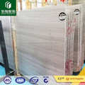 Italian marble, white wood marble tile, marble tile hover board